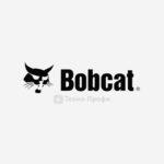Специальная техника Bobcat